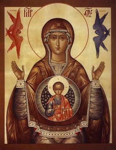 Madre de Dios de Novgorod